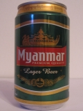 Myanmar PREMIUM QUALITY Lager Beer (35cl) (B/O)