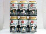 Pilsner Urquell SOMMER OLYMPIC GAMES (CZ)
