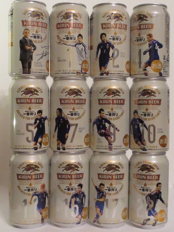 KIRIN BEER football set 2014 from JAPAN (35cl) (B/O)