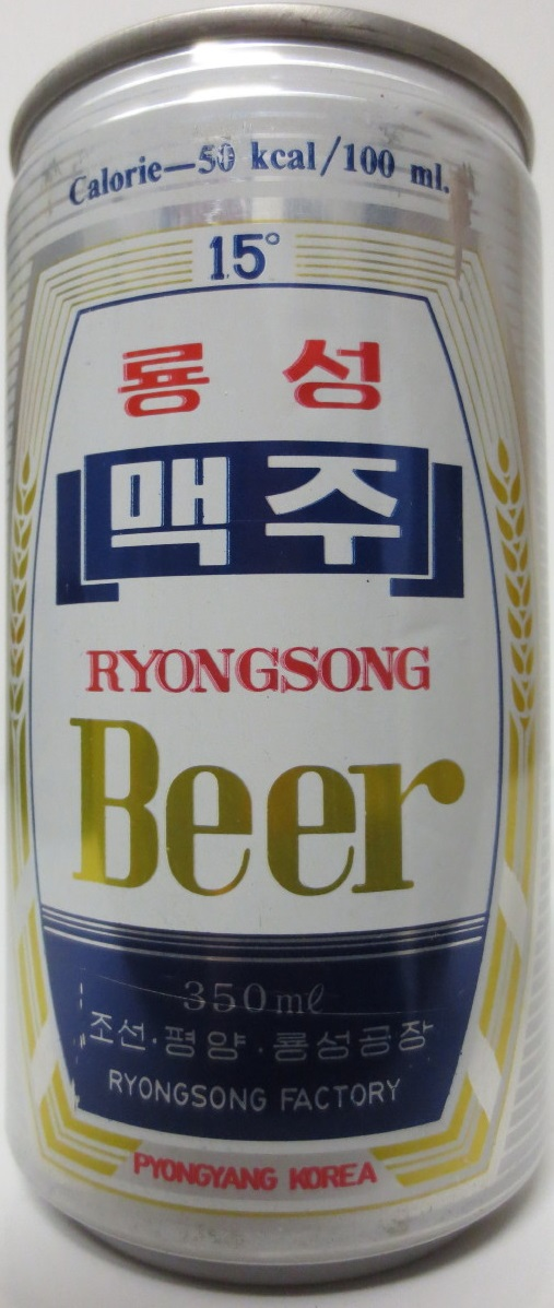 RYONGSONG Beer (35cl) (T/O)